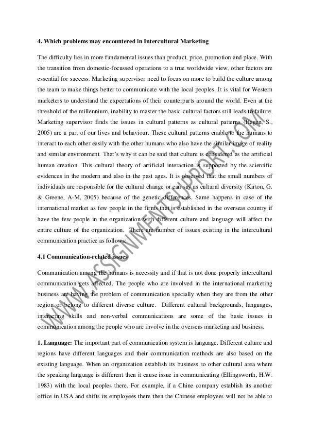 Villanova supplement essay