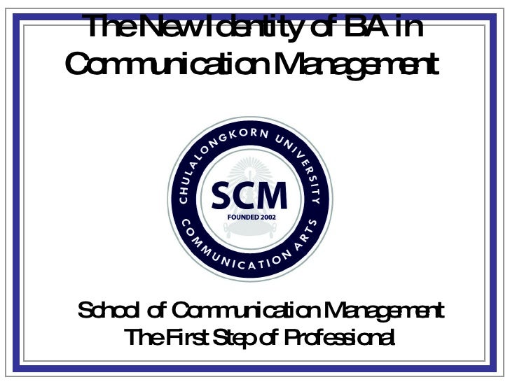 Communication Arts English program new Identity - Communication management