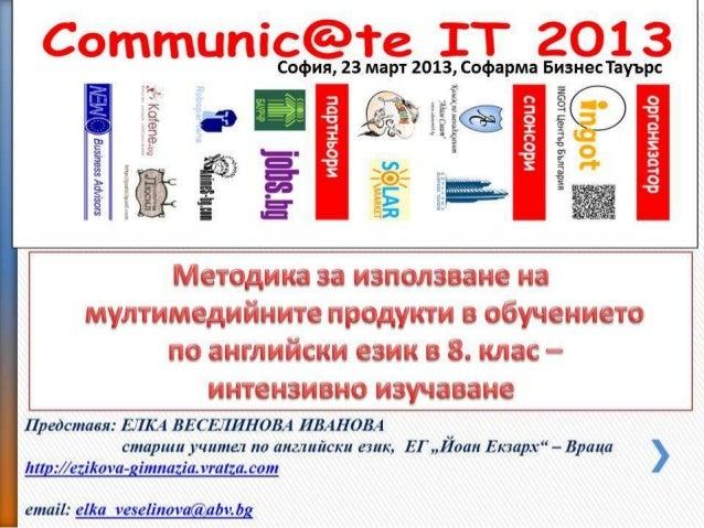 Communic@te it 2013
