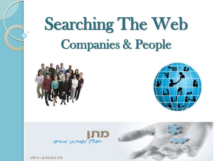 Searching The Web<br />Companies & People<br />