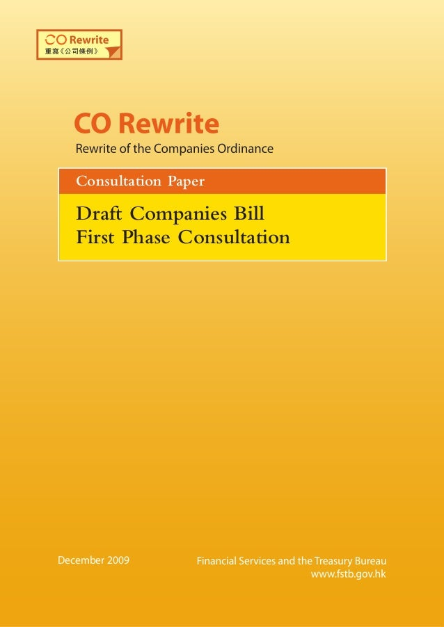December 2009 Consultation Paper DraftCompaniesBill-FirstPhaseConsultation Draft Companies Bill First Phase Consultation 《...