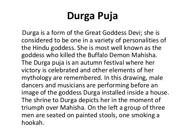 essay on how i spent my durga puja vacation Having spent a significant number of years of my youth in calcutta, celebrating durga puja in the united states usually stirs nostalgically similar, yet unfamiliar emotions view on facebook share.