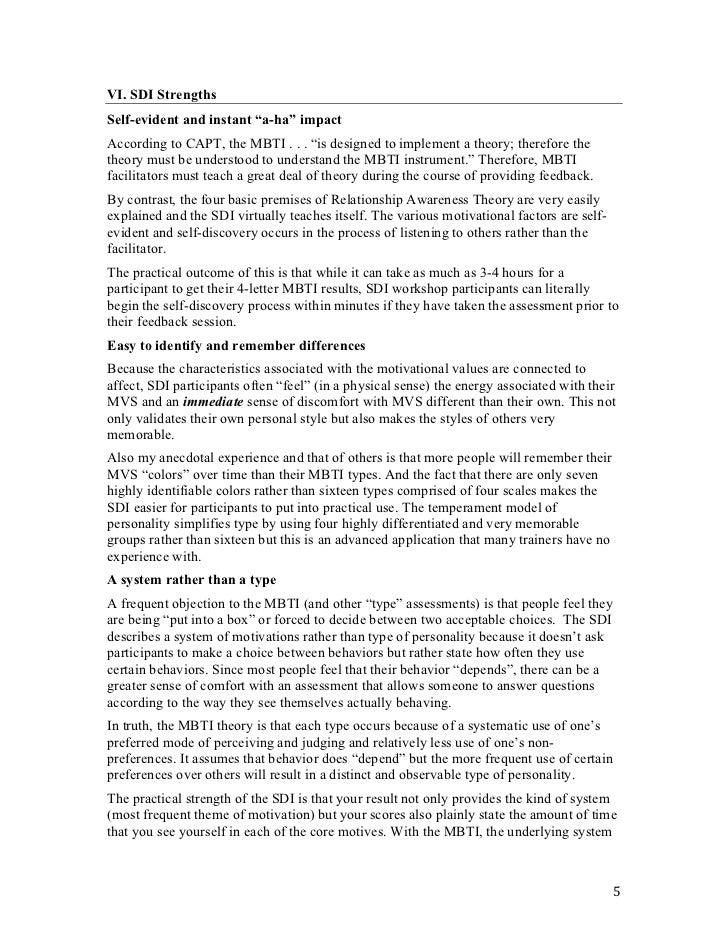 دليلك إلى كتابة المقال - alukah.net