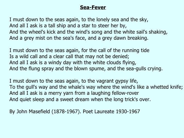 sea fever poem analysis essays
