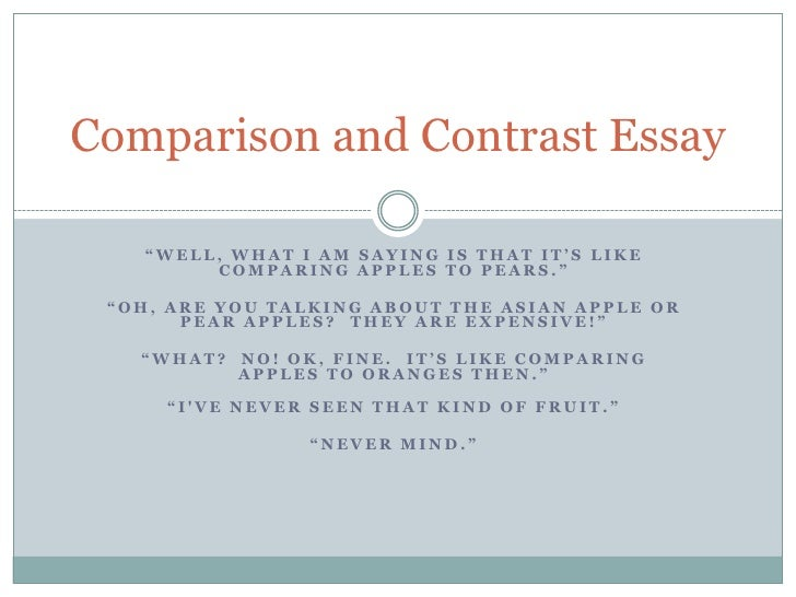 compare and contrast essays intro