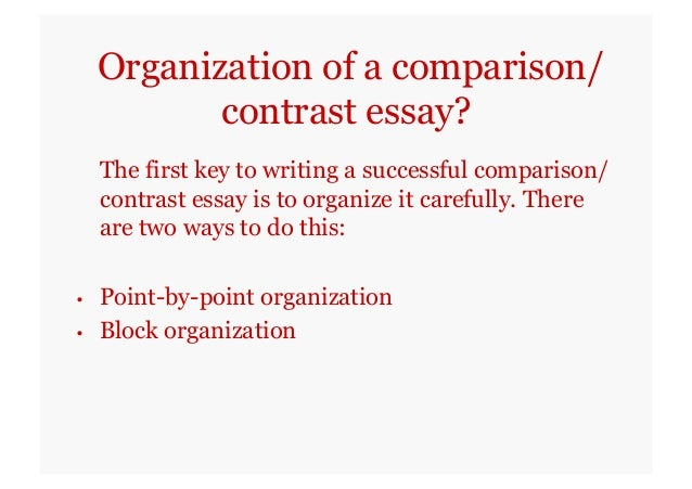 Comparison essay test