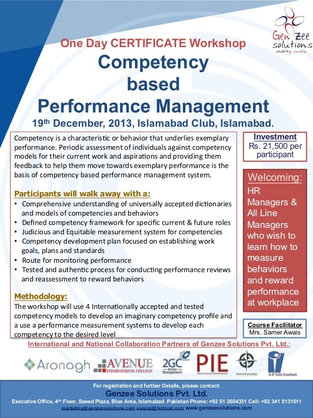 One Day CERTIFICATE Workshop  Competency based Performance Management 19th December, 2013, Islamabad Club, Islamabad. Comp...