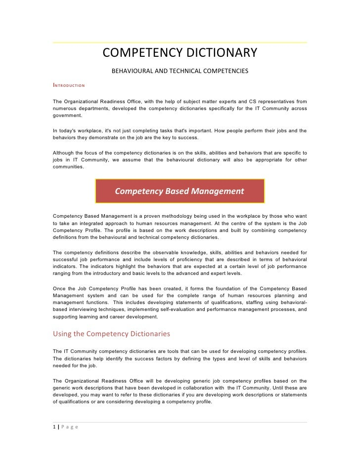 COMPETENCY DICTIONARY                          BEHAVIOURAL AND TECHNICAL COMPETENCIES I NTRODUCTION  The Organizational Re...