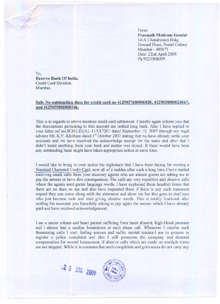 Standard Chartered Bank Complaint Letter To Reserve Bank