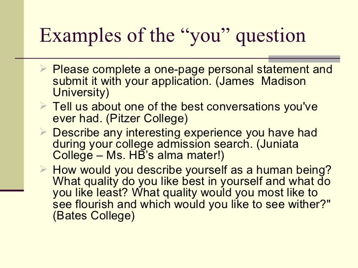 the things i carry personal essay These great tips with help your child's college essays stand out  your child will  be asked to submit a number of personal essays  from a purely functional  standpoint, college essays carry a lot of weight in the  and, as we usually see,  the topic itself isn't usually the thing that holds an essay back.