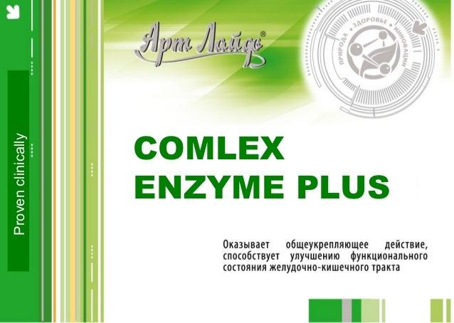 Proven clinically  COMLEX ENZYME PLUS