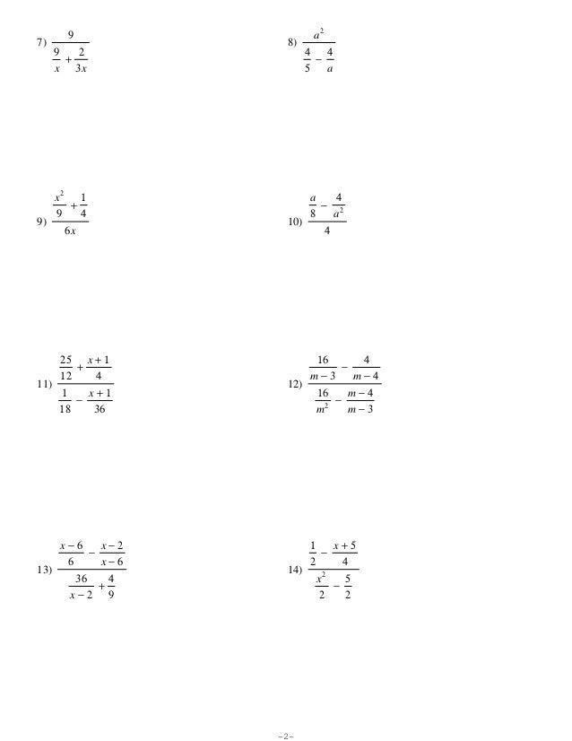 Complex Fractions Worksheet Davezan – Complex Fractions Worksheet