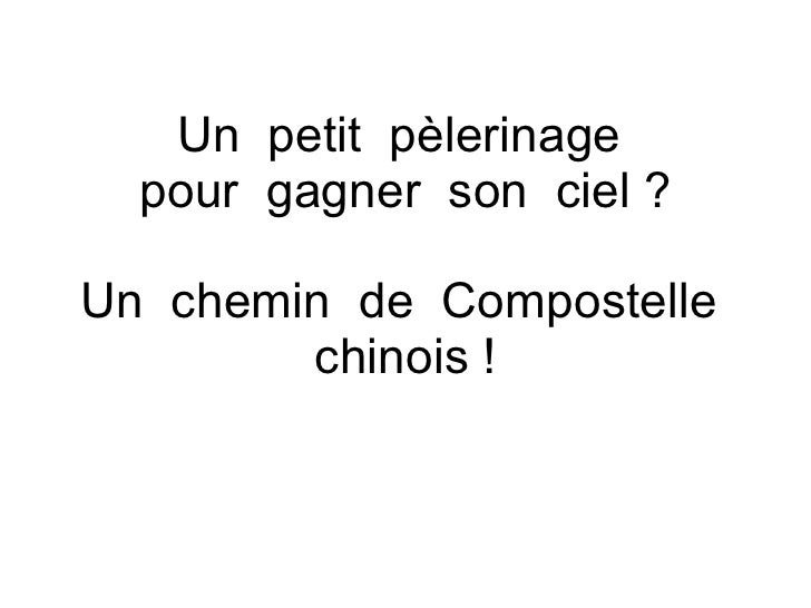 Compostelle Chinois