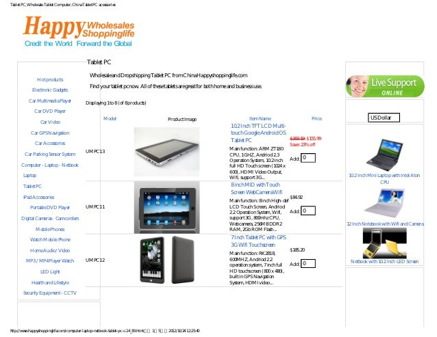 Tablet PC, Wholesale Tablet Computer, China Tablet PC accessories                                               Tablet PC ...
