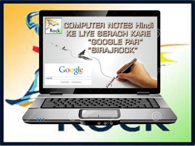 Computer basic notes in hindi
