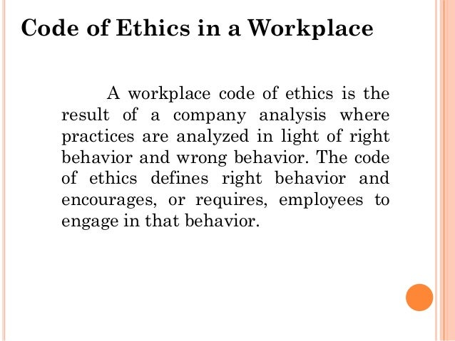 confidentiality and workplace ethics Title: confidentiality in the workplace: publication type: case study : year of publication: 1994: authors: ladenson, r: corporate authors: center for the study of ethics in the professions, illinois institute of technology.