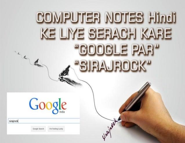 Computer notes in hindi language
