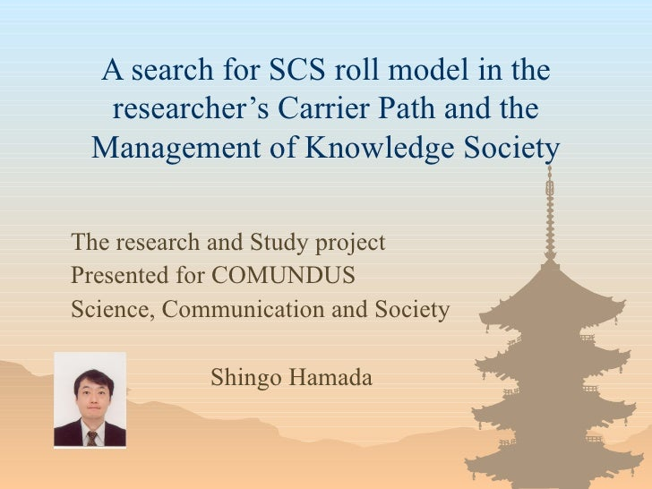 A search for SCS roll model in the researcher's Carrier Path and the Management of Knowledge Society The research and Stud...