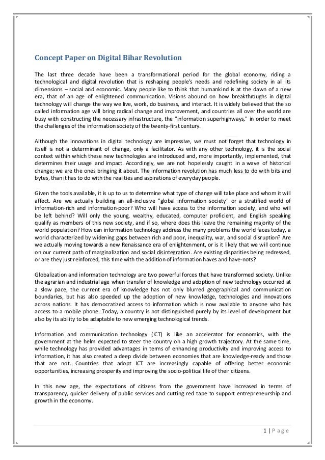 personal experience with banking concept of education essay A personal experience in banking education - education essay example after the concept of banking education brought on by paulo freire.