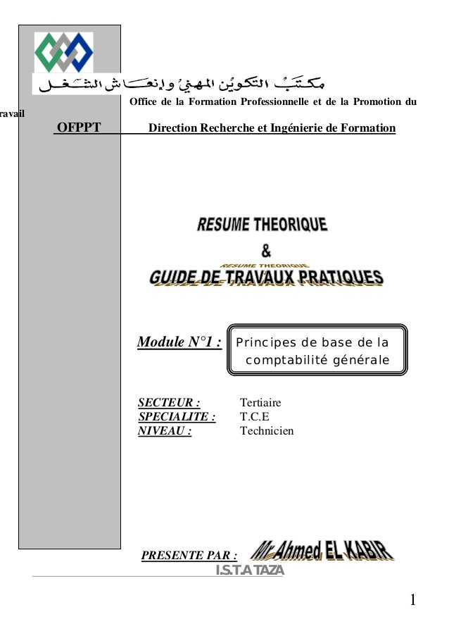 1 Office de la Formation Professionnelle et de la Promotion du ravail OFPPT Direction Recherche et Ingénierie de Formation...