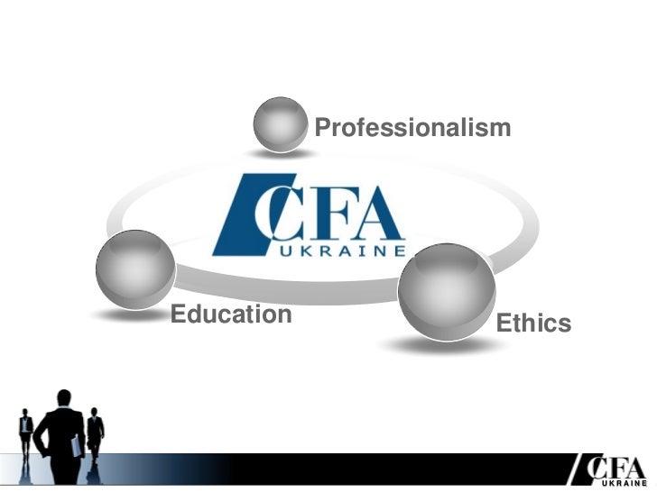 CFA seminar