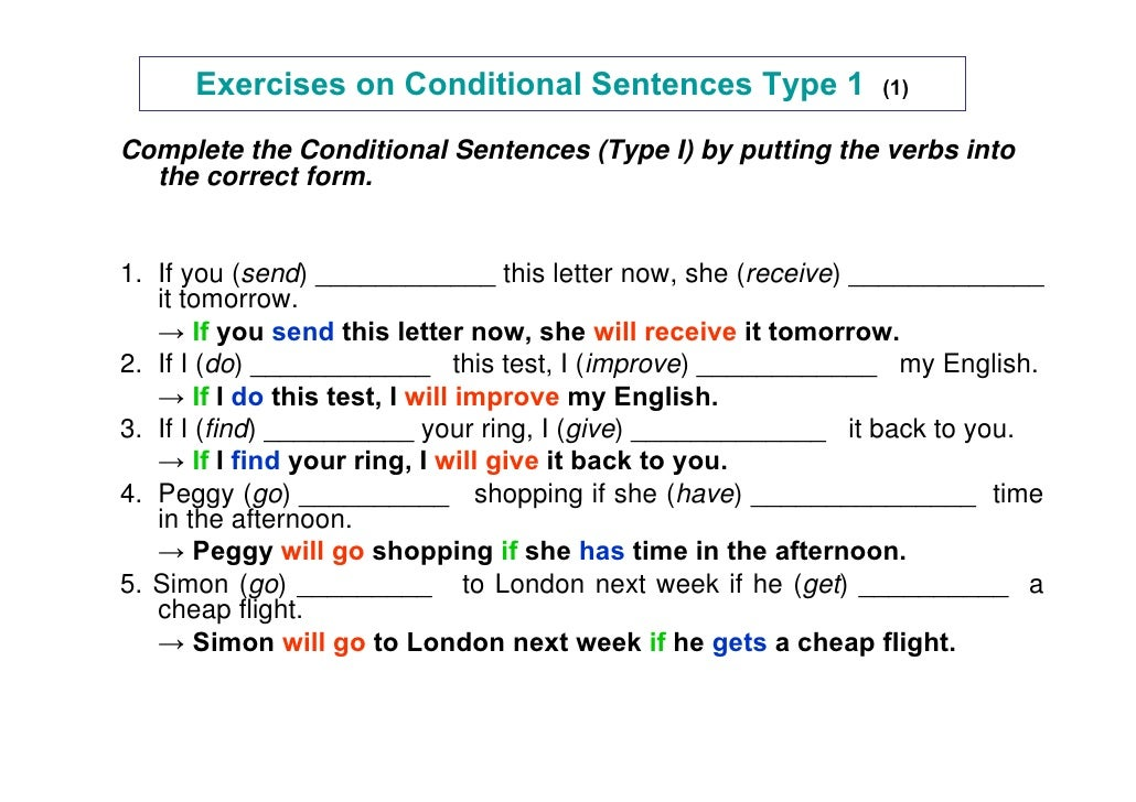 If clauses exercises with answers pdf
