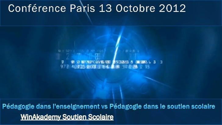 """Conférence """"Pédagogie dans l'enseignement vs Pédagogie dans le soutien scolaire"""""""