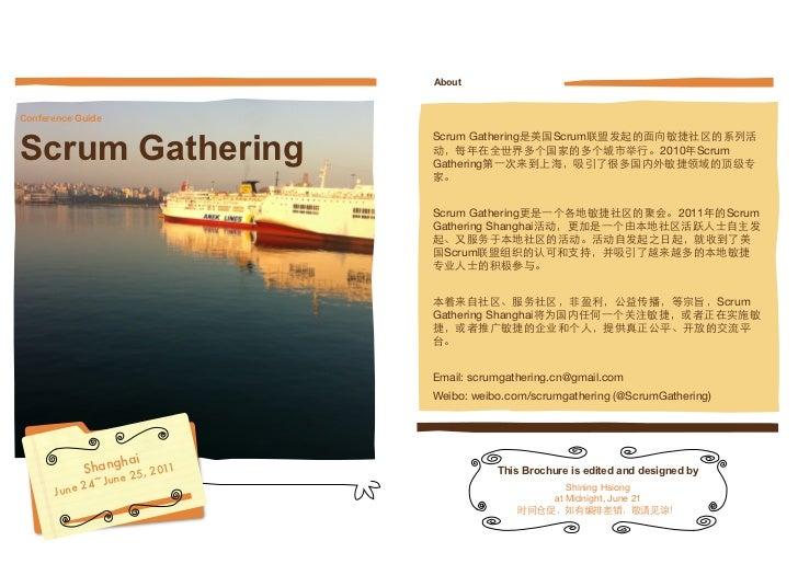AboutConference GuideScrum Gathering                             Scrum Gathering是美国Scrum联盟发起的面向敏捷社区的系列活                   ...