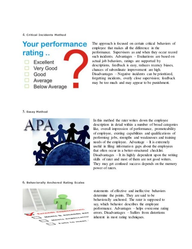 advantages disadvantages essay appraisal method