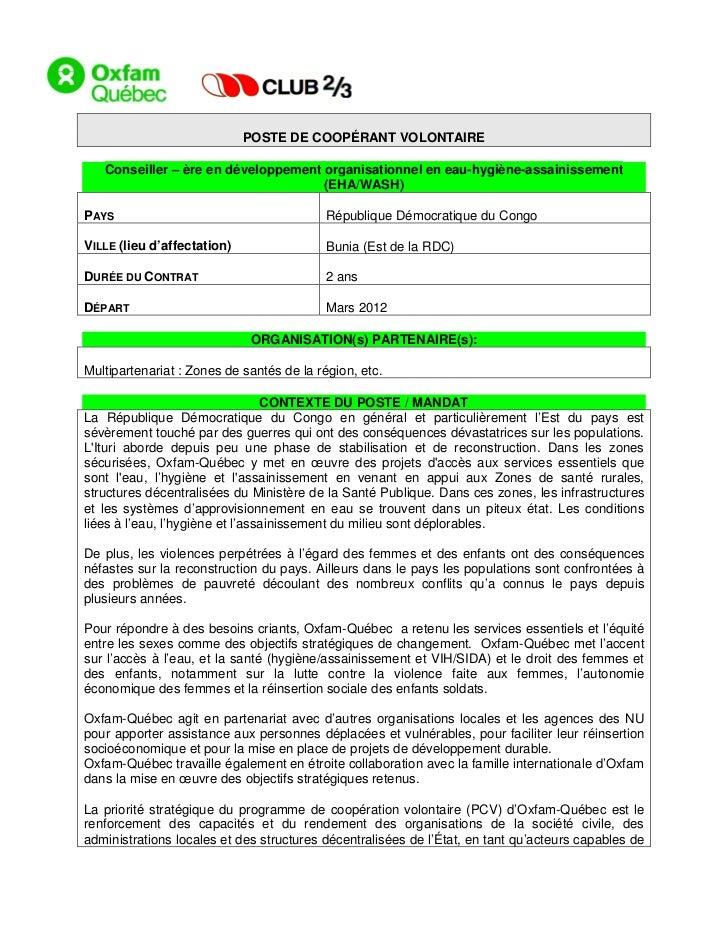 POSTE DE COOPÉRANT VOLONTAIRE   Conseiller – ère en développement organisationnel en eau-hygiène-assainissement           ...
