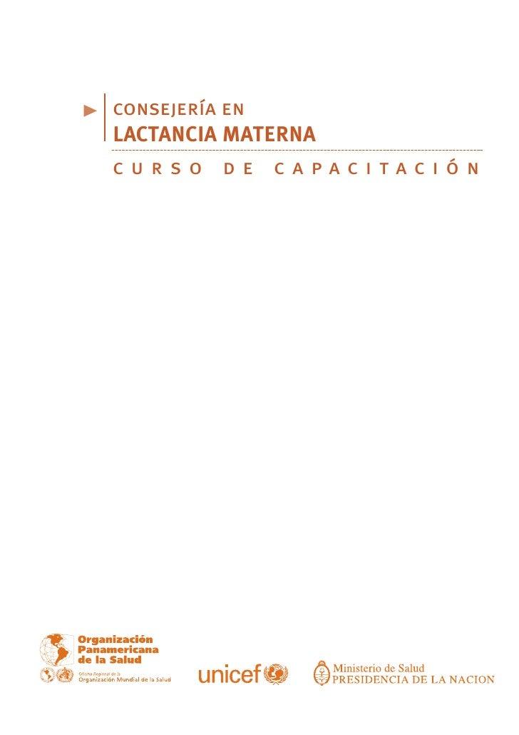 •   consejería en    LACTANCIA MATERNA    curso de capacitación
