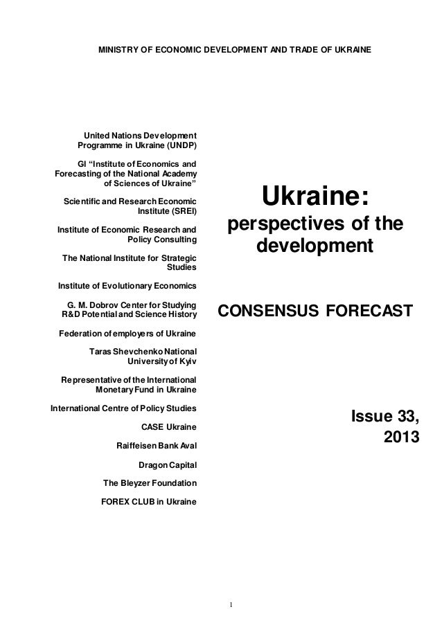 """Ukraine: New perspectives of the development"" - Consensus 2013 august"