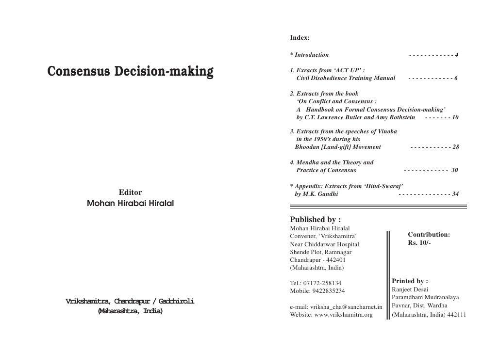 Consensus (Mohan Hiralal)