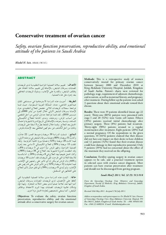 Conservative treatment of ovarian cancer Safety, ovarian function preservation, reproductive ability, and emotional attitu...