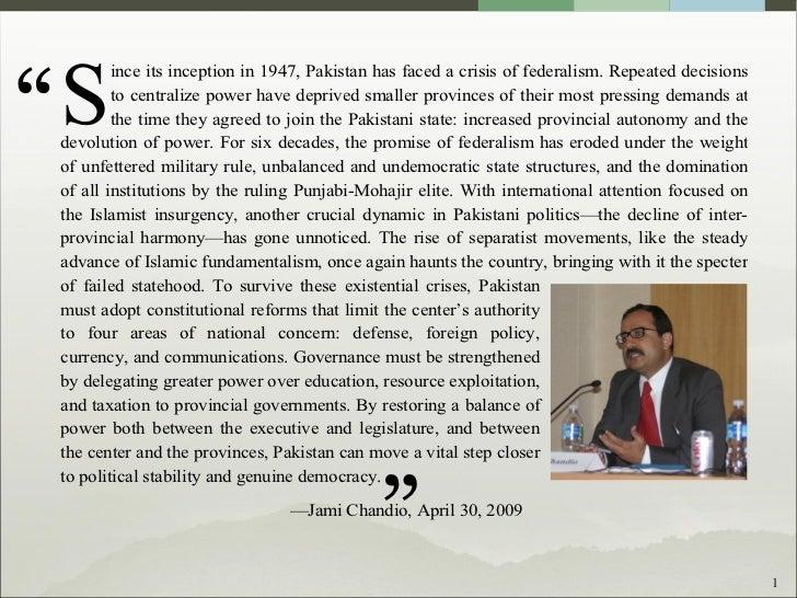 Constitution of pak