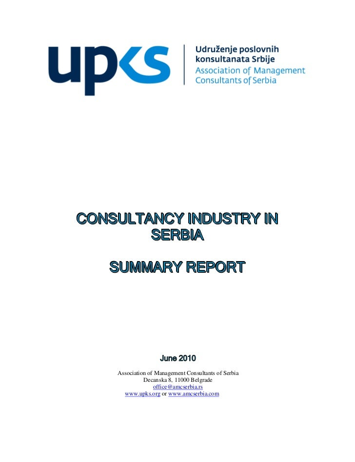 Consultancy Industry Report Serbia