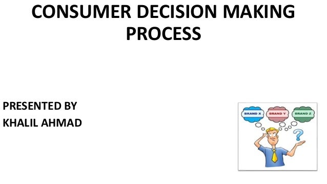 consumer decision process of a iphone The emotional core of consumer decision-making great article marketers understand that we are emotional creatures the geico commercials are.