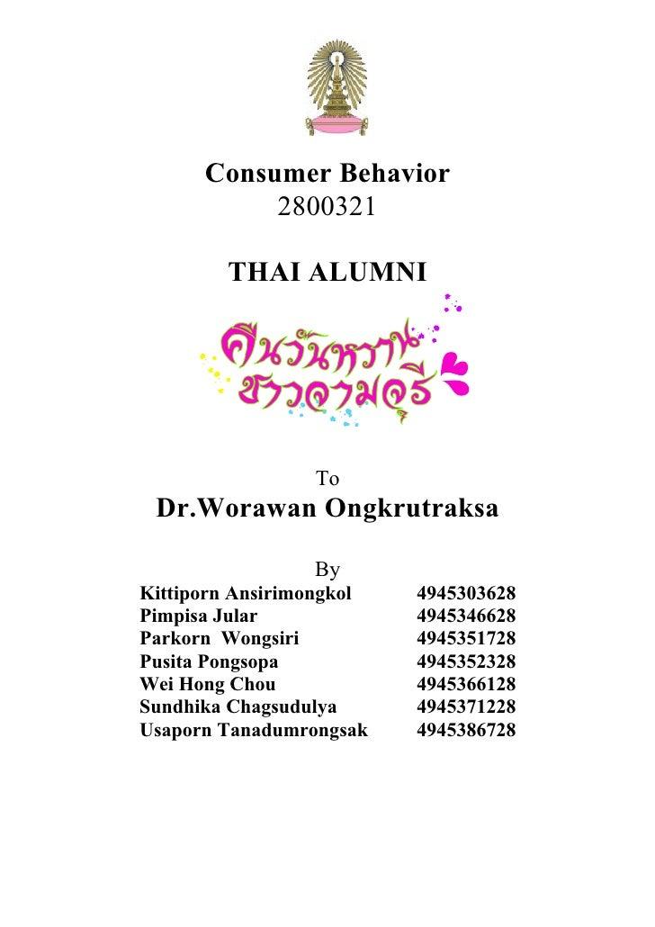 Consumer Behavior            2800321          THAI ALUMNI                      To  Dr.Worawan Ongkrutraksa                ...
