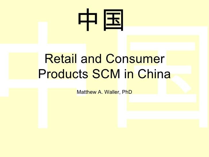 Consumer Prod Scm China