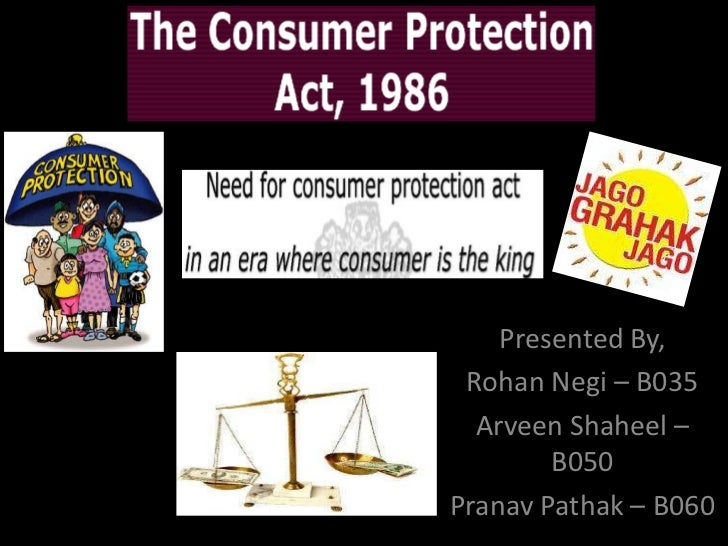 essay on consumer protection act 1986 The environment (protection) act, 1986 no 29 of 1986 [23rd may, 1986] an act to provide for the protection and improvement of environment and for matters connected there with:.