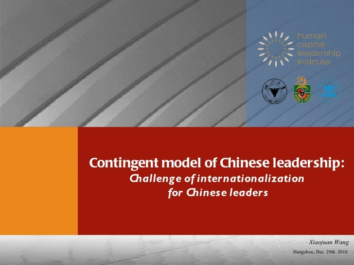 Contingent model of chinese leadership