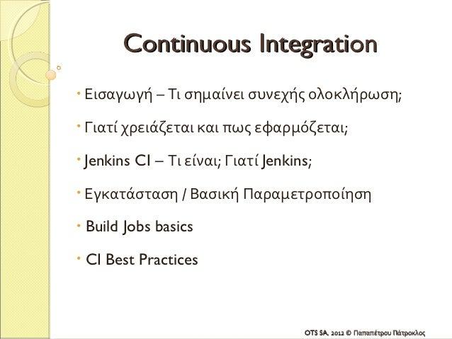 Continuous Integration• Εισαγωγή – Τι σημαίνει συνεχής ολοκλήρωση;• Γιατί χρειάζεται και πως εφαρμόζεται;• Jenkins   CI – ...
