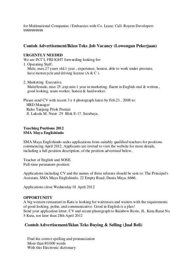 internal communications manager cover letter sample livecareer functional resume - A Good Cover Letter For Resume