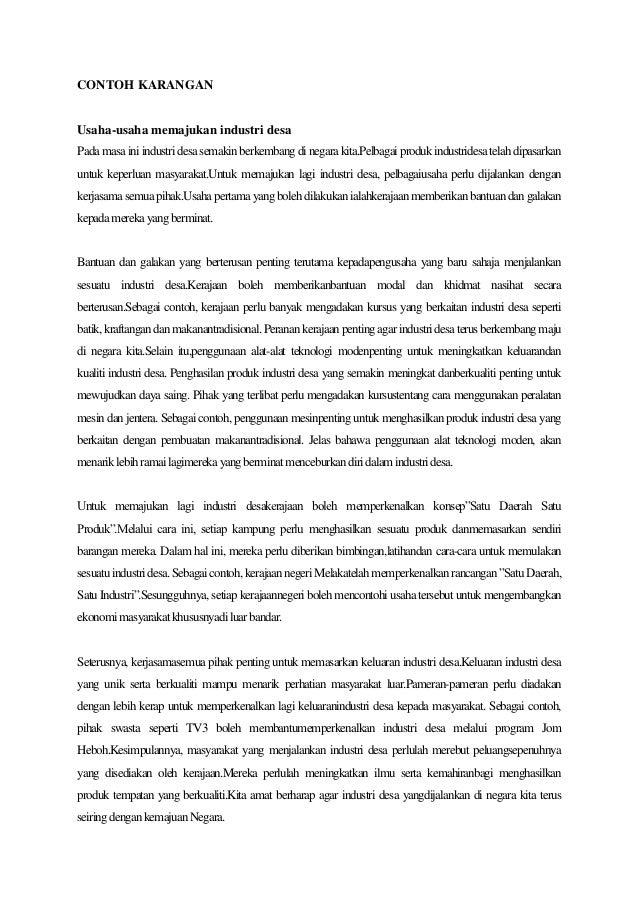 tips for BM SPM 2012