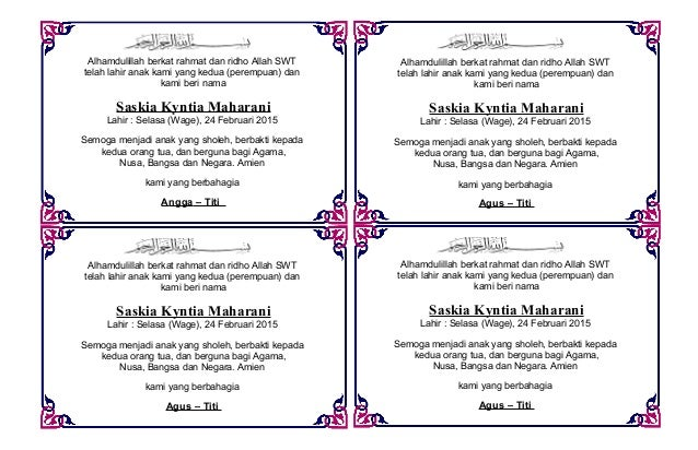 81kB, Contoh kartu ucapan aqiqah bayi pada berkat (kotak nasi) 2015