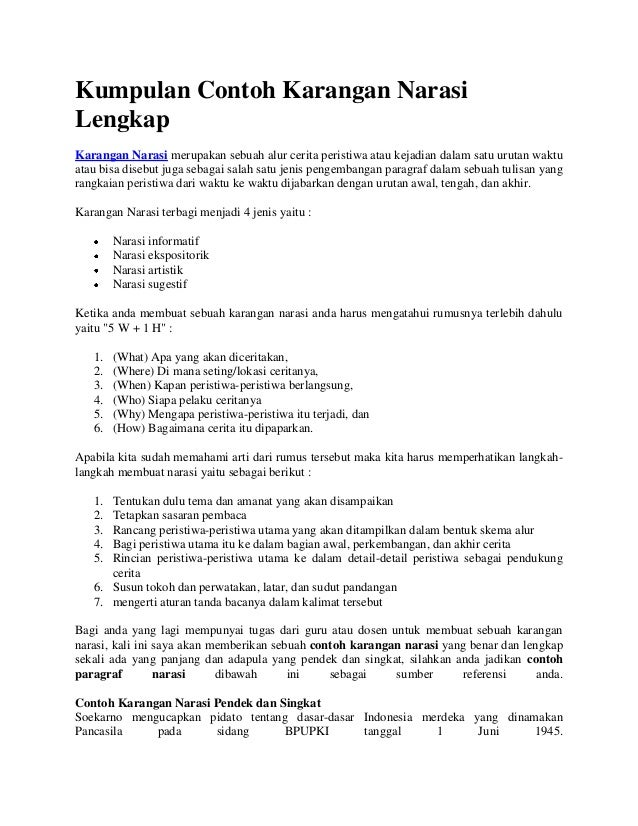 How to cite a newspaper article in an annotated bibliography