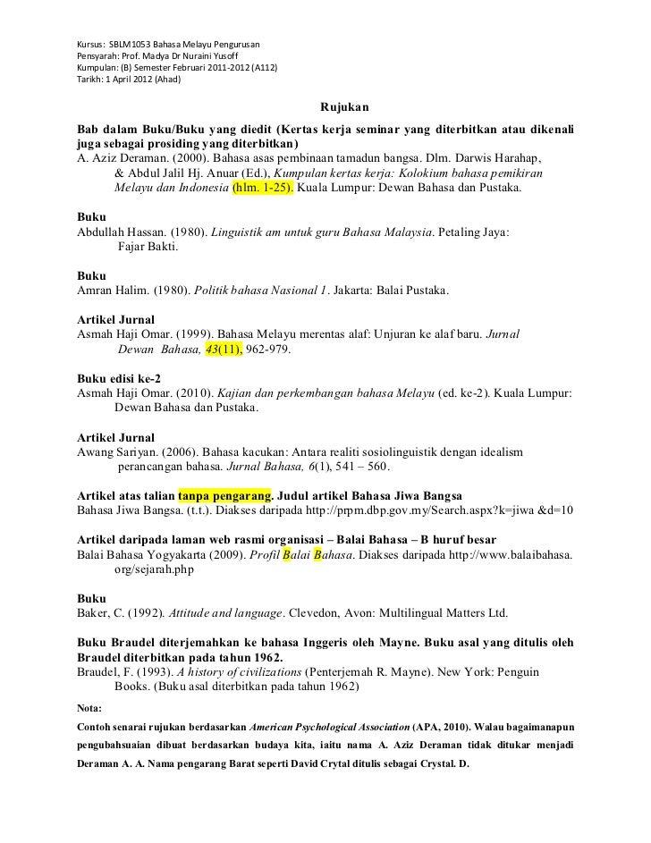 fountainhead essay contest