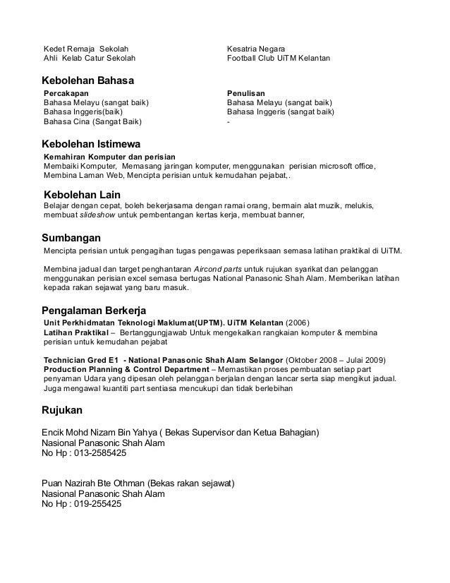 Resume Ringkas Bahasa Melayu