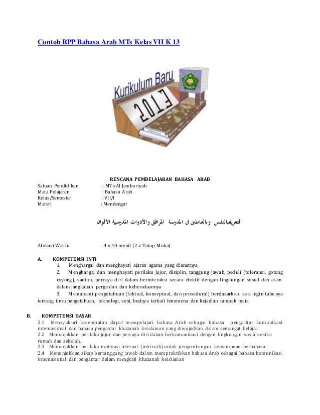 Contoh Rpp K 13