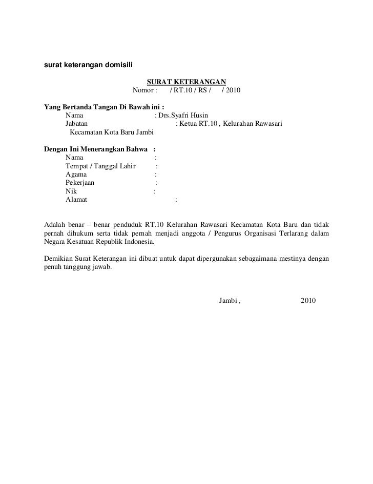Contoh Surat Keterangan Anggota Jemaat - Contoh Surat